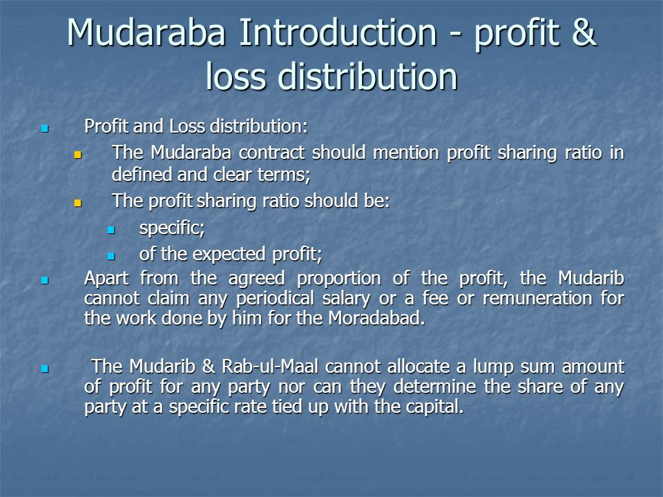 Mudaraba Introduction - profit & loss distribution