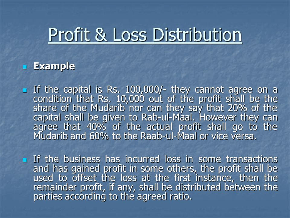 Profit & Loss Distribution