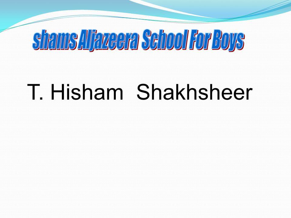 shams Aljazeera School For Boys