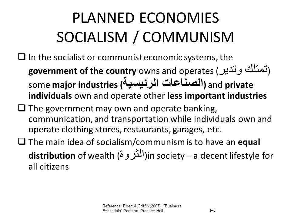 PLANNED ECONOMIES SOCIALISM / COMMUNISM