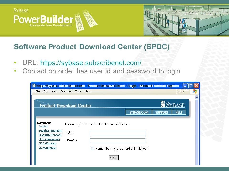 Software Product Download Center (SPDC)