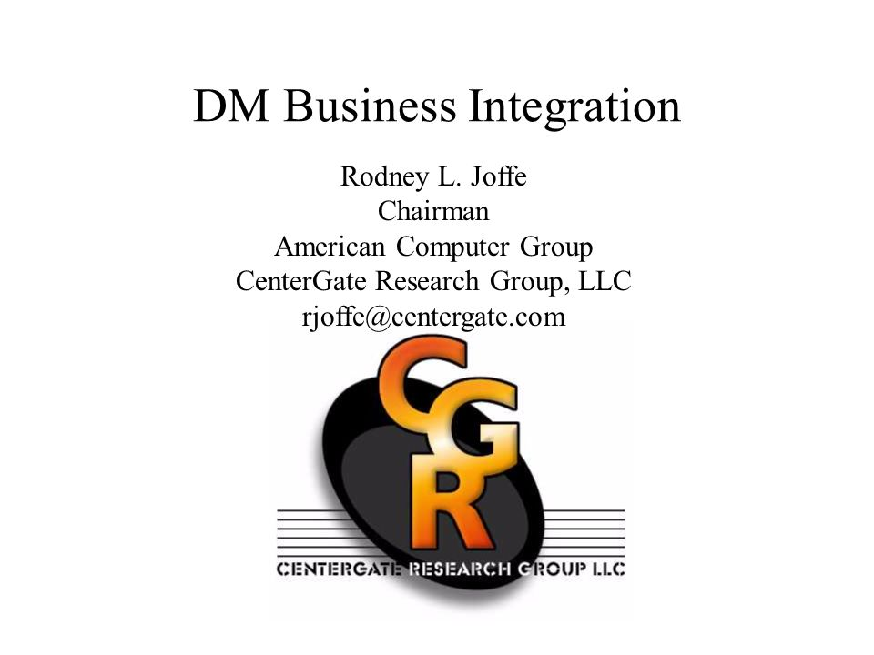 DM Business Integration