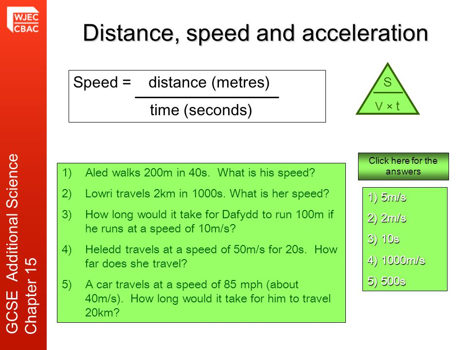 Distance, speed and acceleration