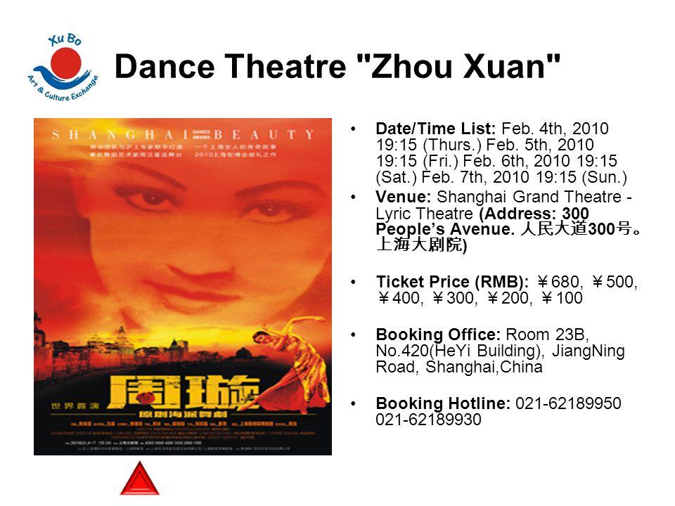 Dance Theatre Zhou Xuan