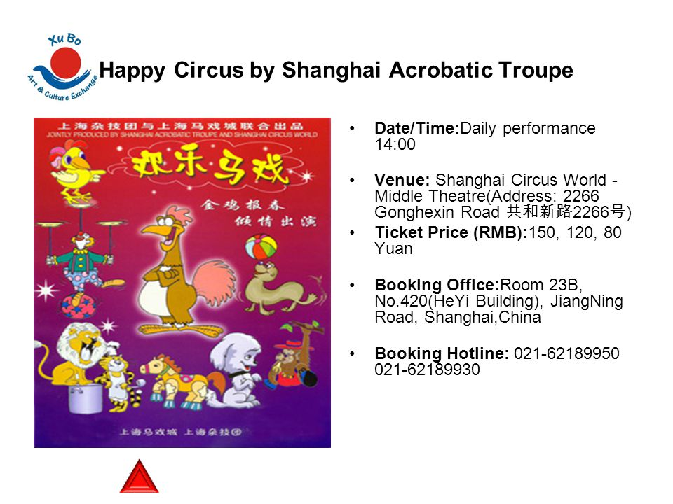 Happy Circus by Shanghai Acrobatic Troupe