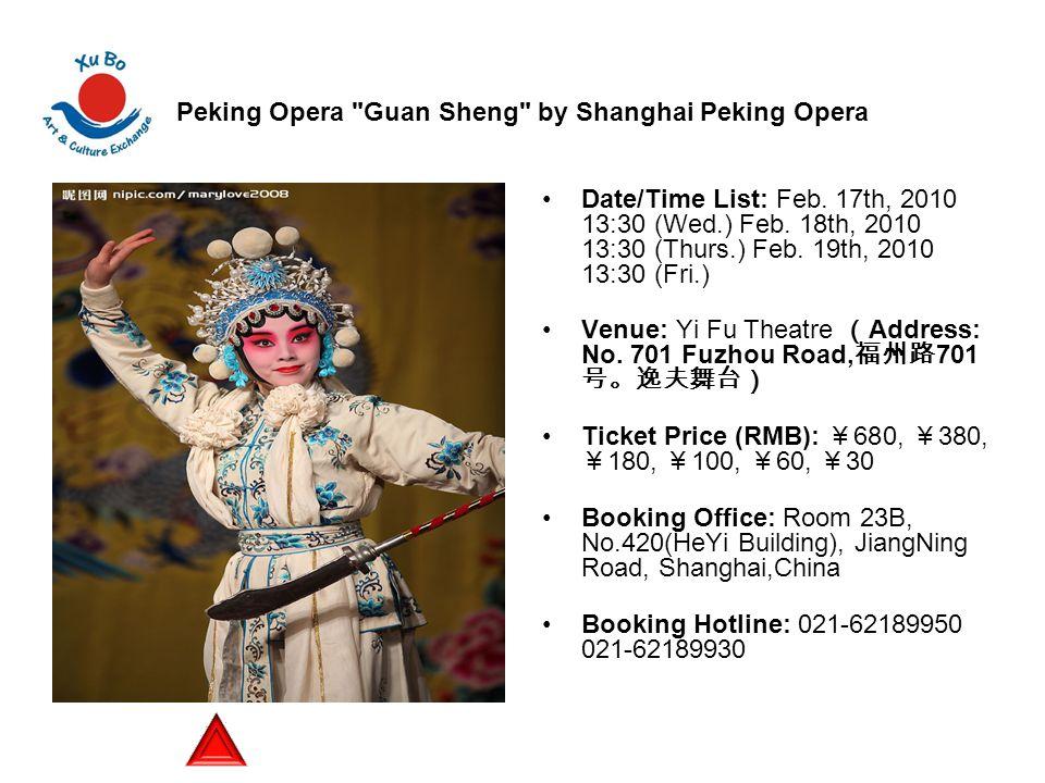Peking Opera Guan Sheng by Shanghai Peking Opera