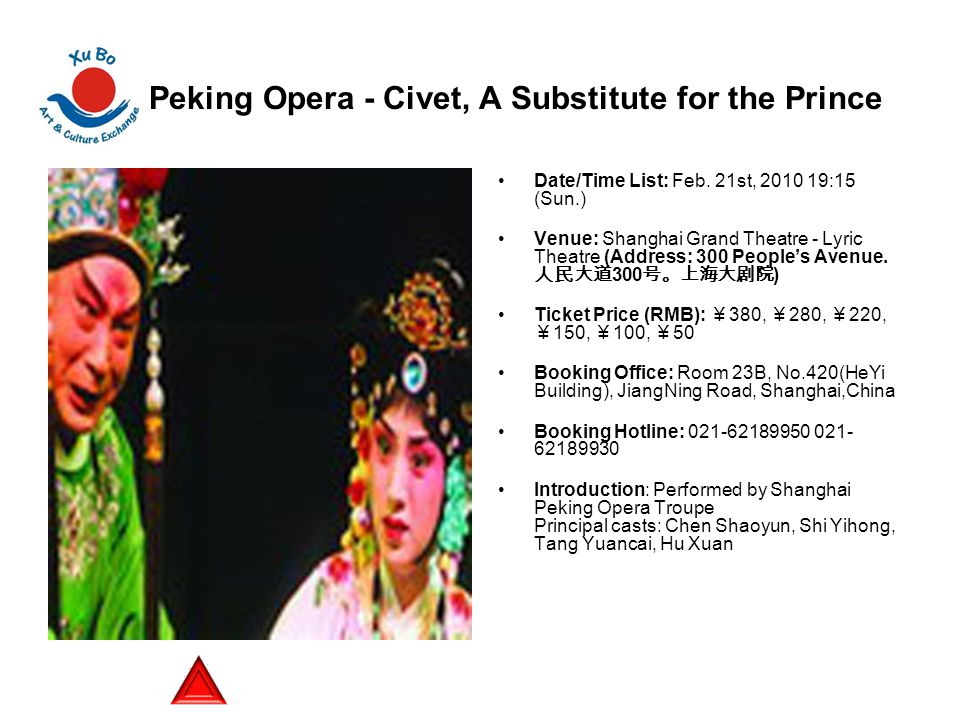 Peking Opera - Civet, A Substitute for the Prince