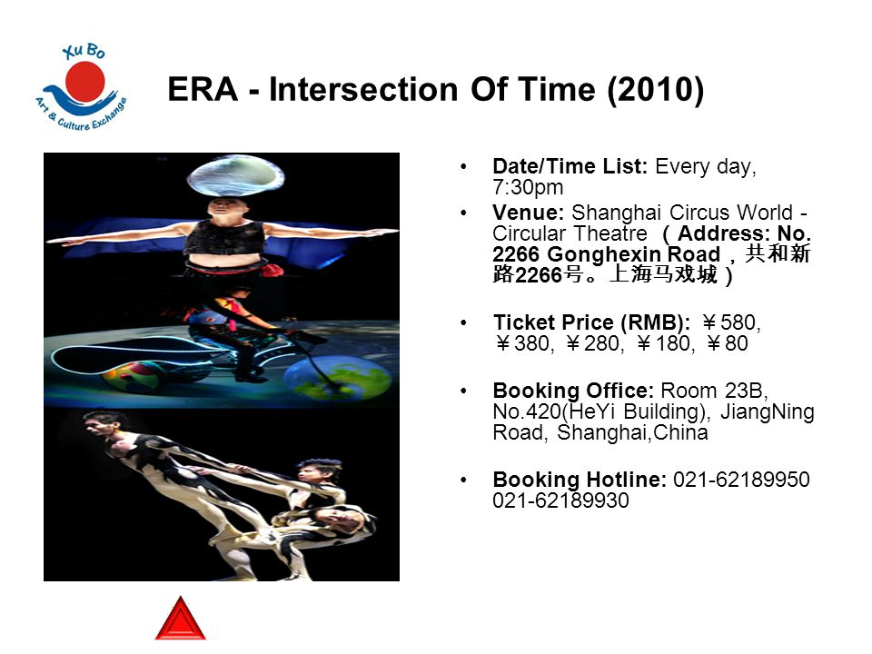 ERA - Intersection Of Time (2010)
