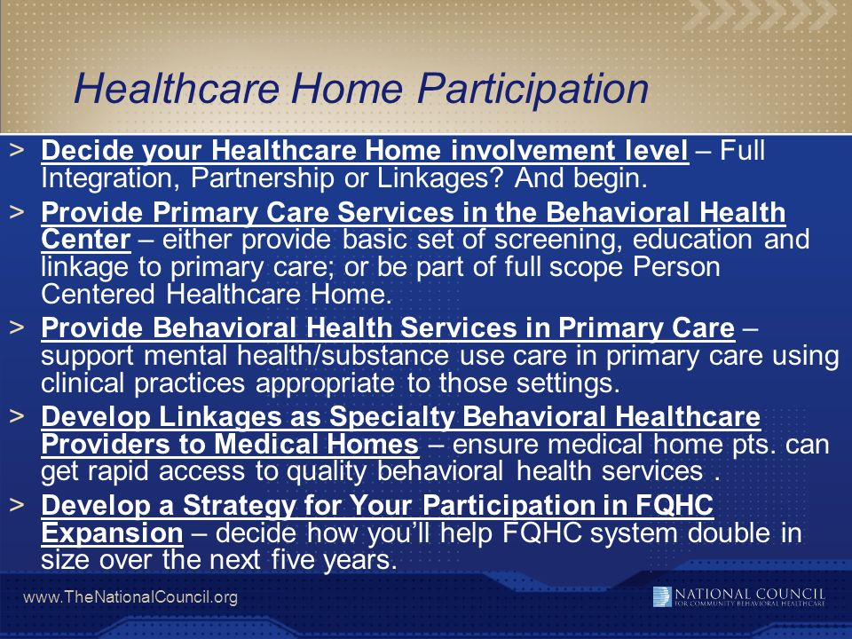 Healthcare Home Participation