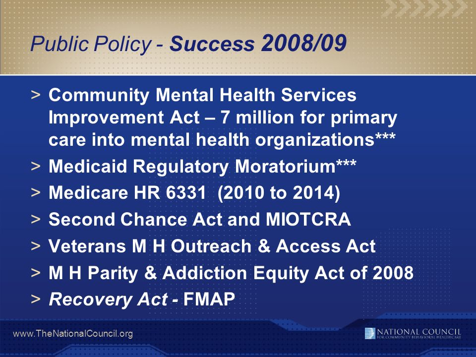 Public Policy - Success 2008/09