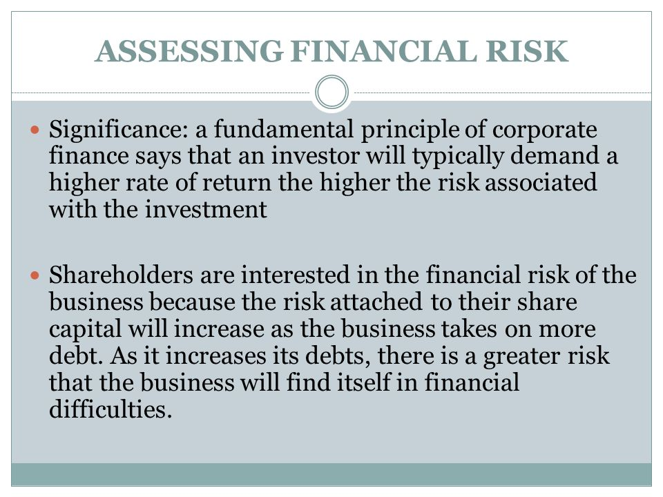 ASSESSING FINANCIAL RISK