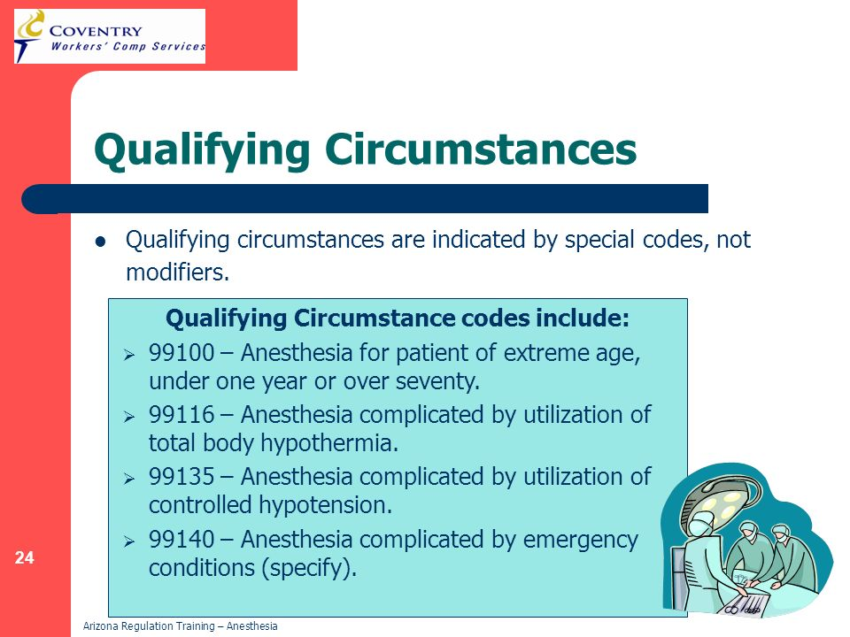 Qualifying Circumstances
