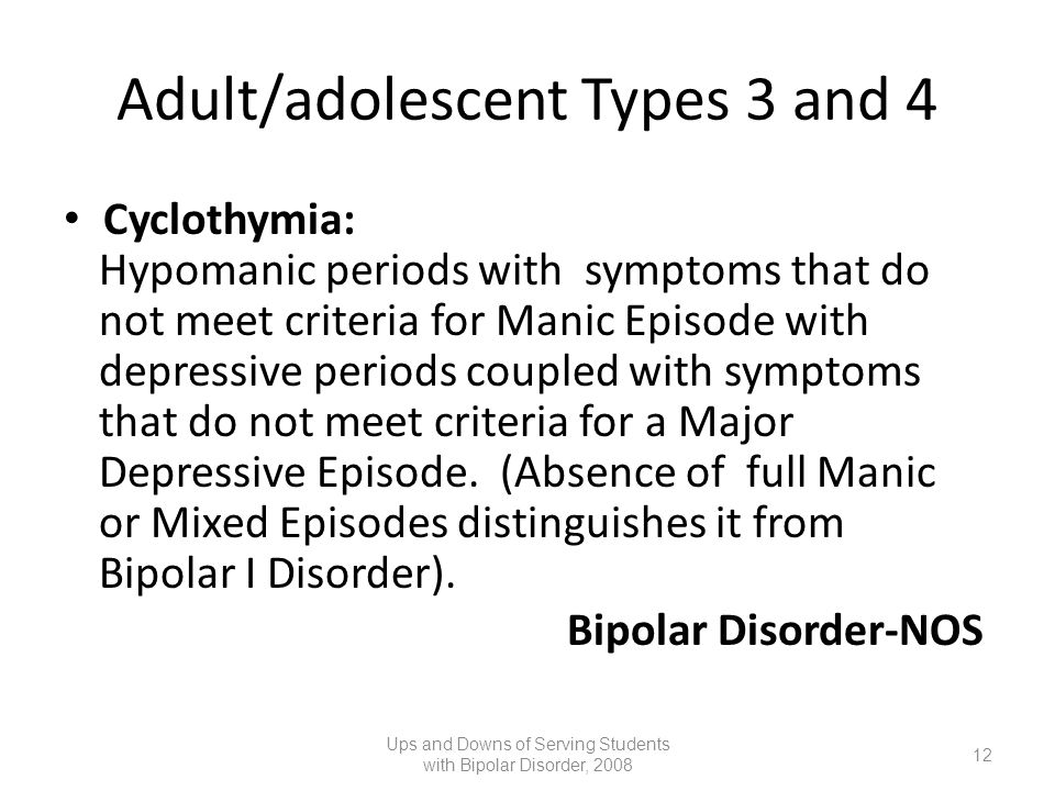 Adult/adolescent Types 3 and 4
