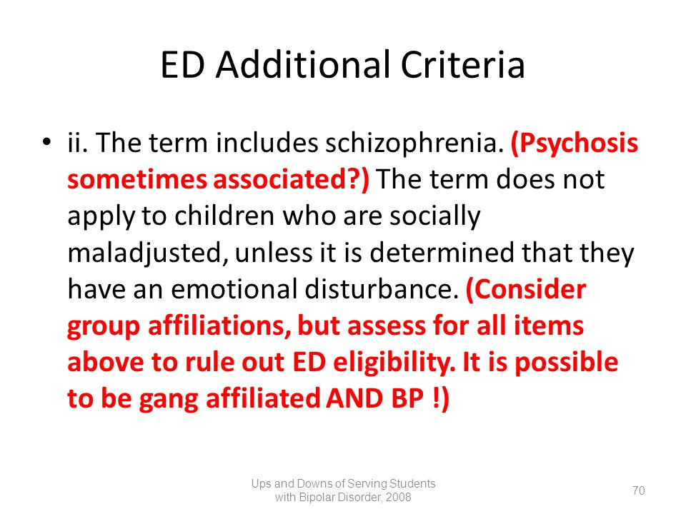 ED Additional Criteria
