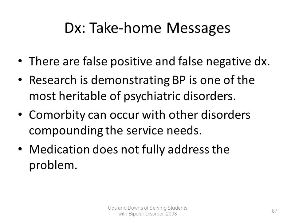 Dx: Take-home Messages