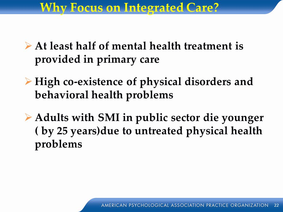 Why Focus on Integrated Care