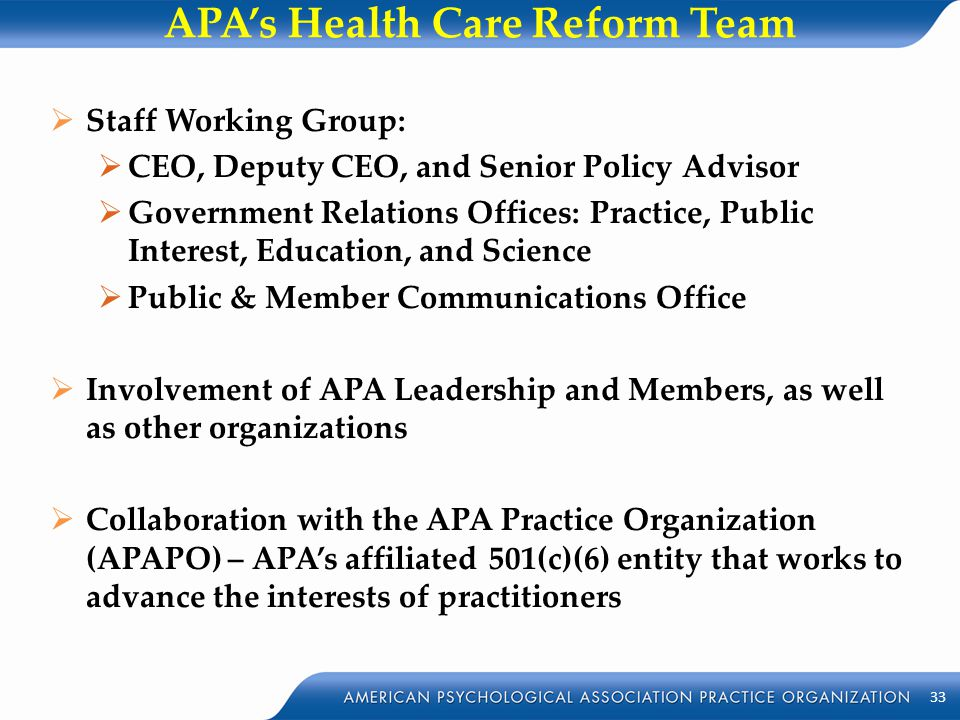 APA's Health Care Reform Team