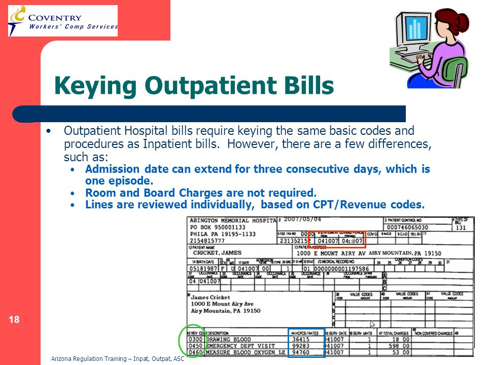Keying Outpatient Bills
