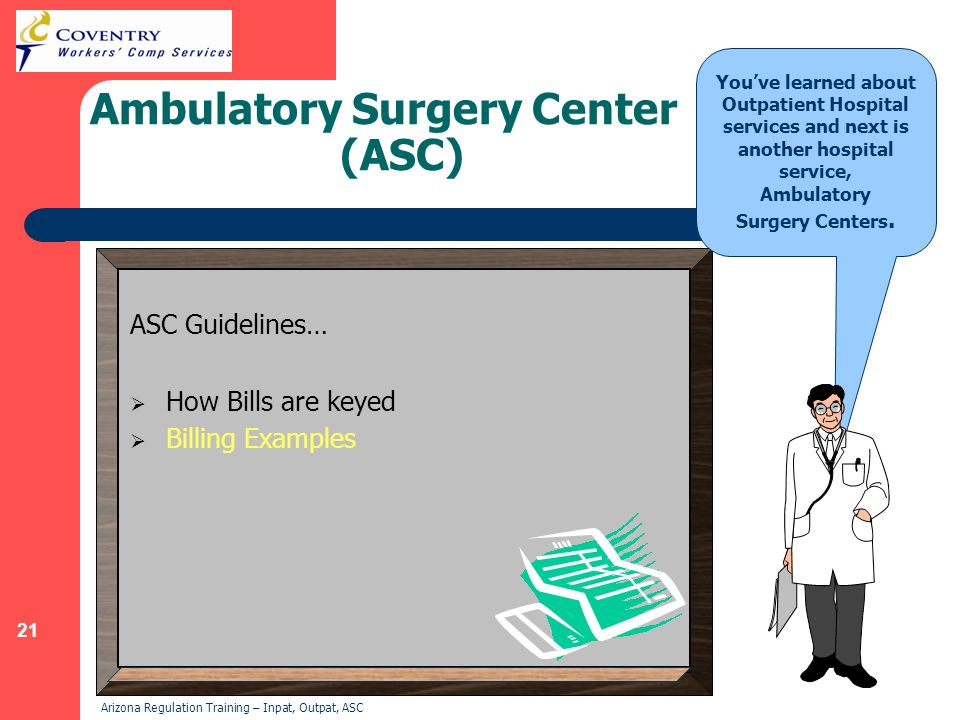 Ambulatory Surgery Center (ASC)