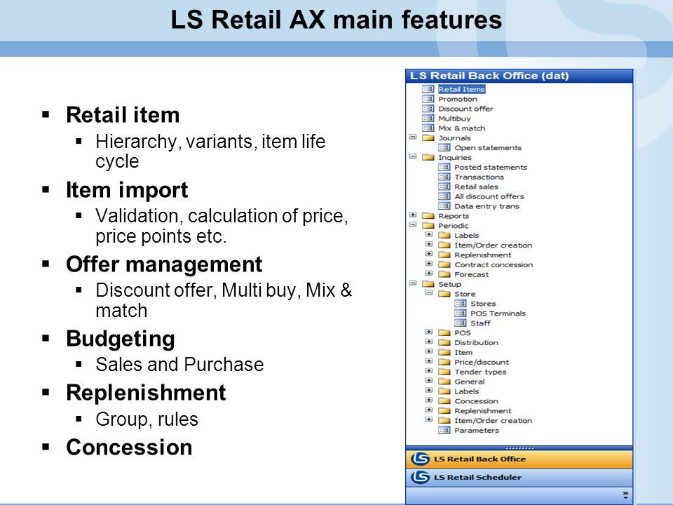 LS Retail AX main features