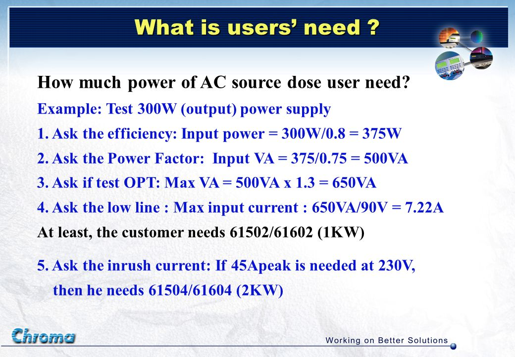 What is users' need How much power of AC source dose user need