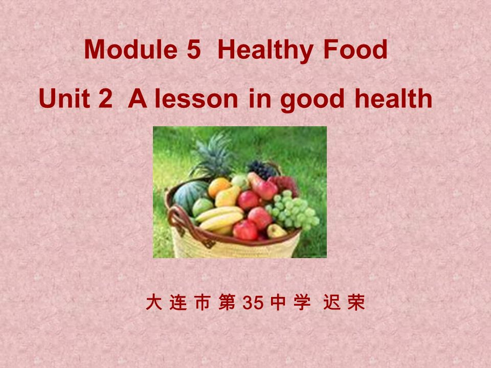 Unit 2 A lesson in good health
