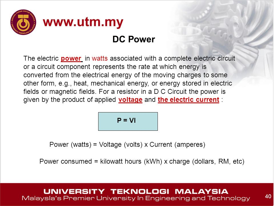 Power (watts) = Voltage (volts) x Current (amperes)