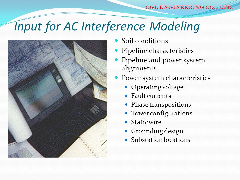 Input for AC Interference Modeling