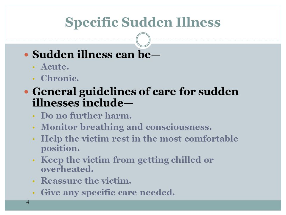 Specific Sudden Illness