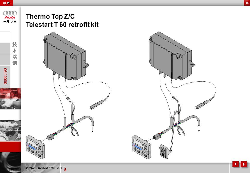 Telestart T 60 retrofit kit
