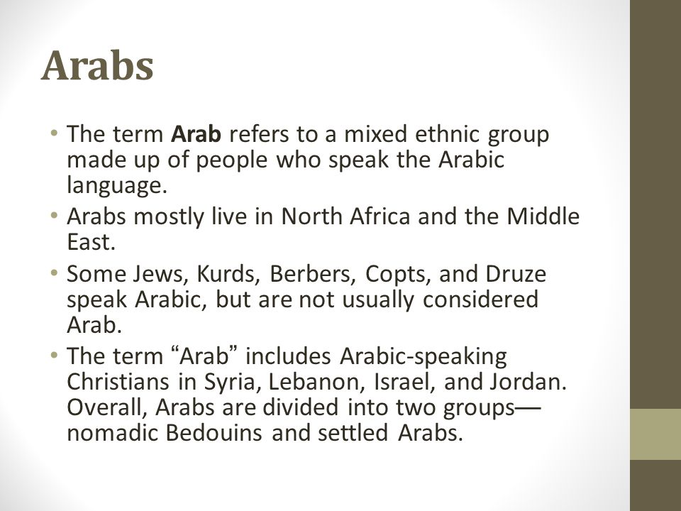 group in arabic