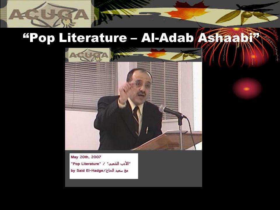 Pop Literature – Al-Adab Ashaabi