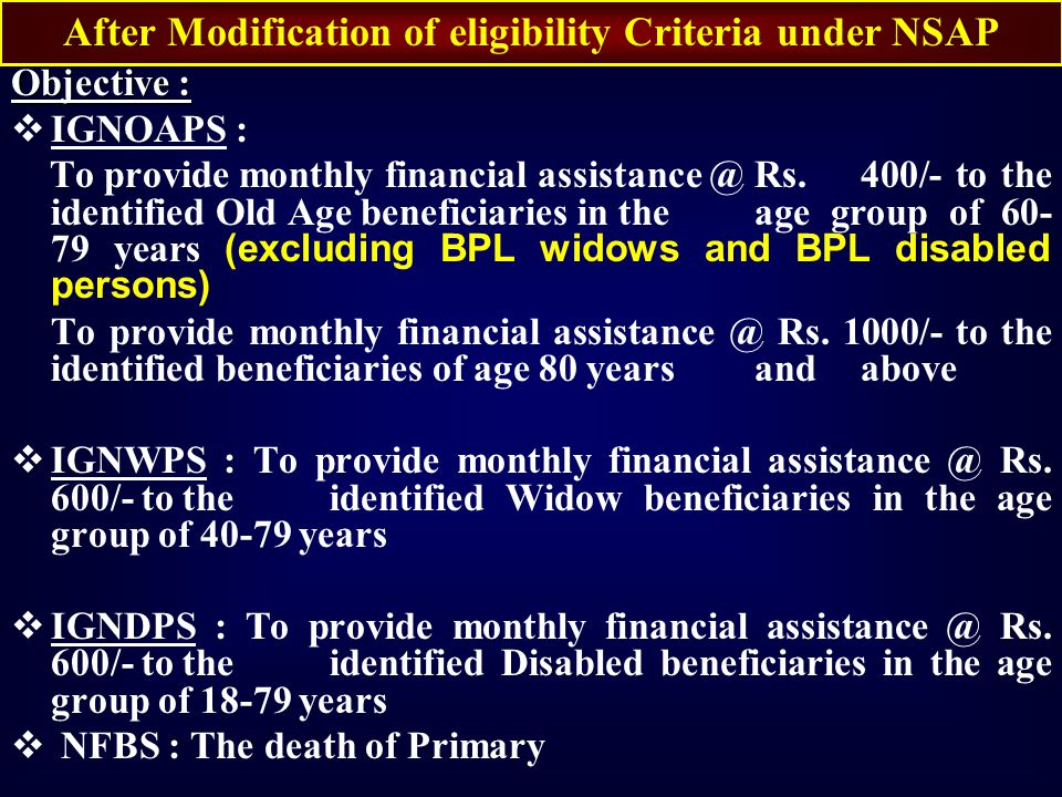 After Modification of eligibility Criteria under NSAP