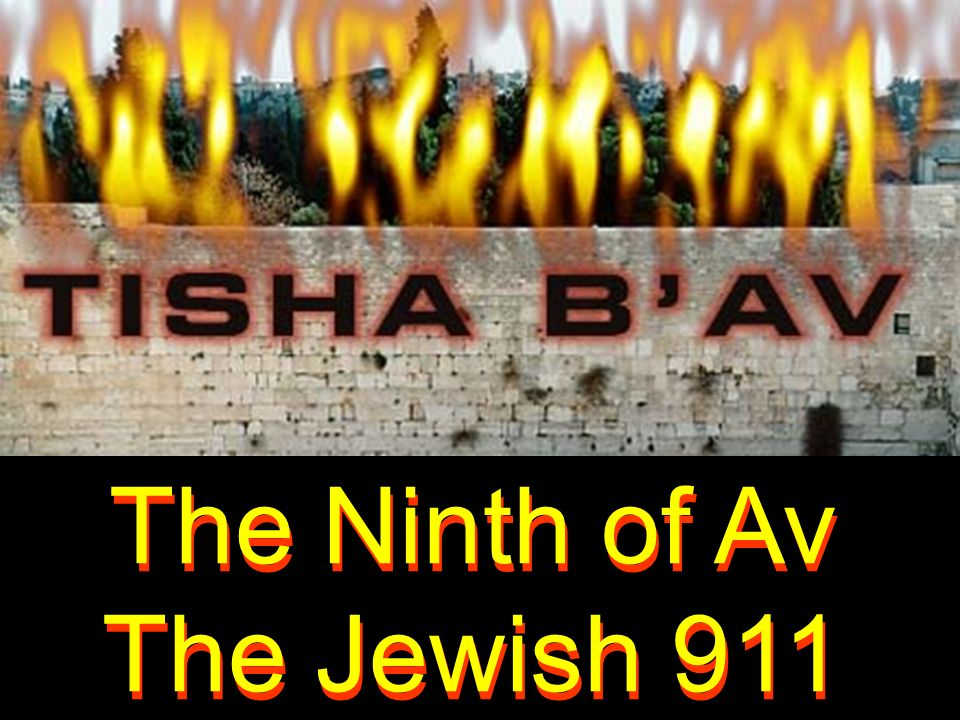The Ninth of Av The Jewish 911