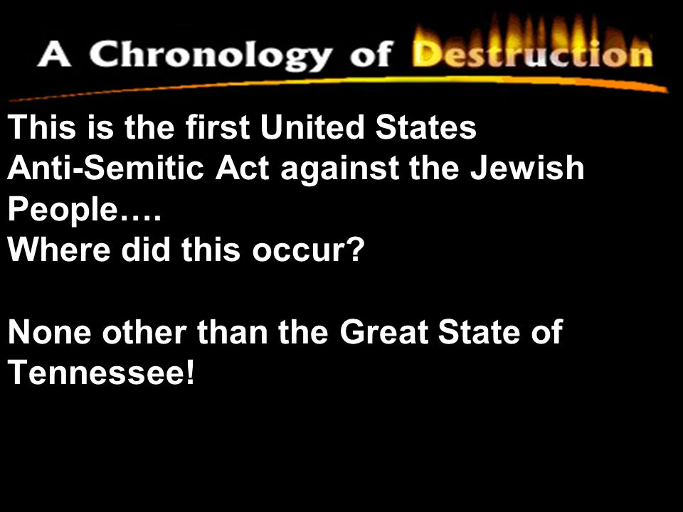 This is the first United States Anti-Semitic Act against the Jewish People….