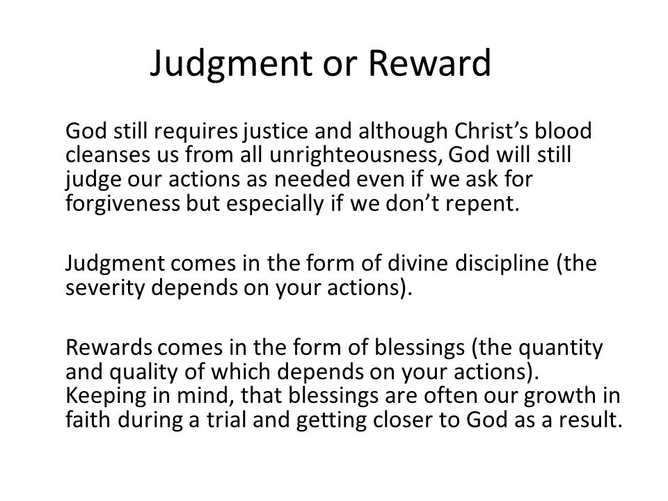 Judgment or Reward