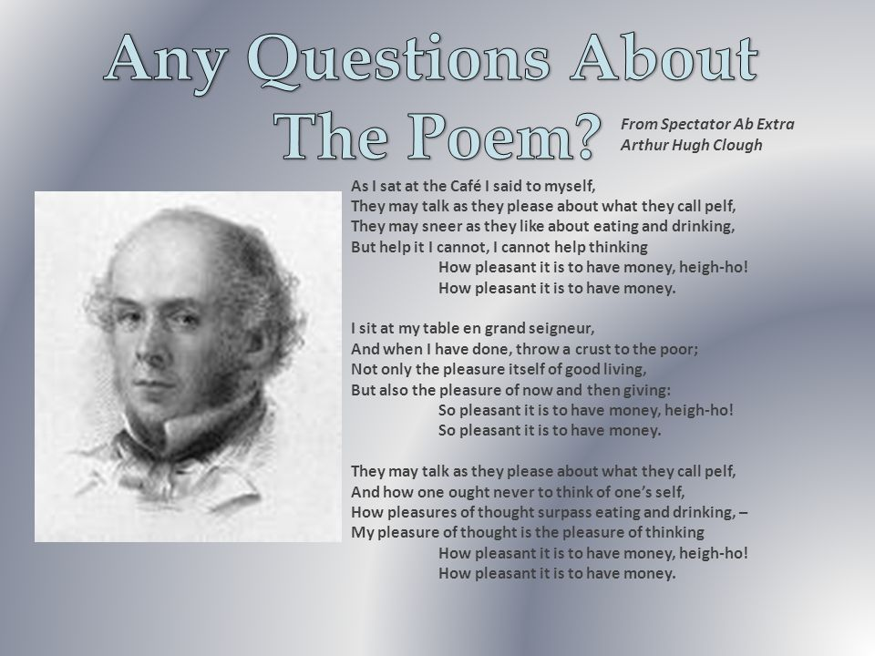 Any Questions About The Poem