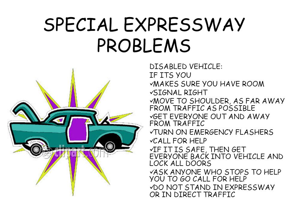 SPECIAL EXPRESSWAY PROBLEMS