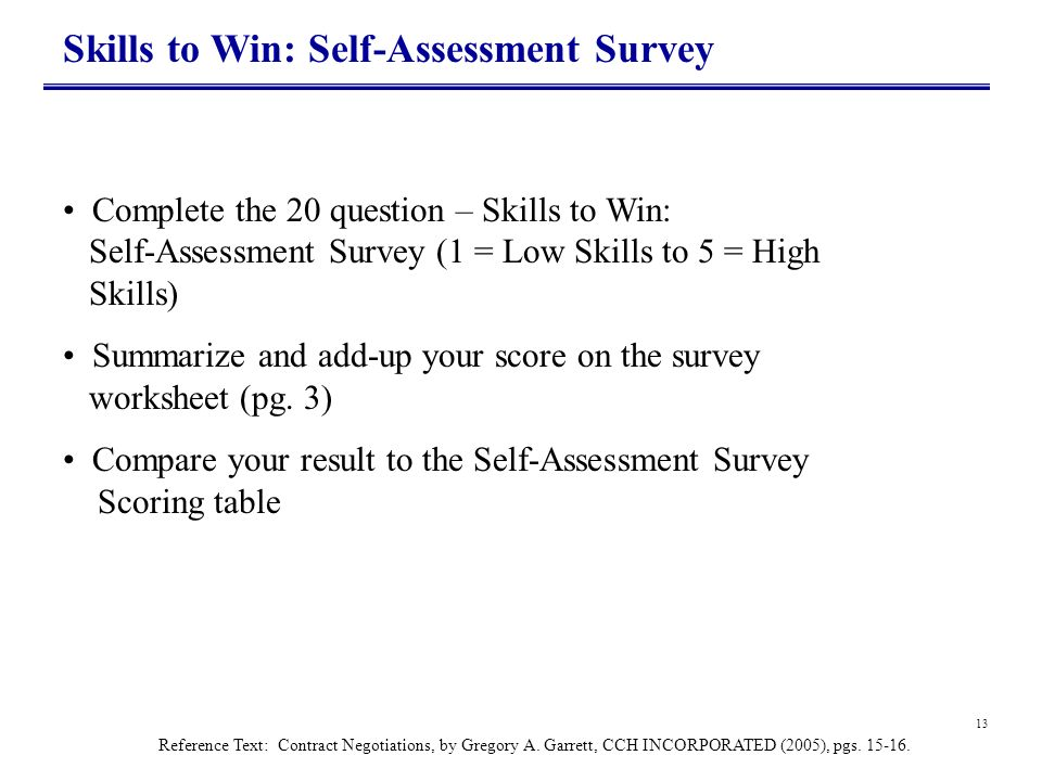 Skills to Win: Self-Assessment Survey