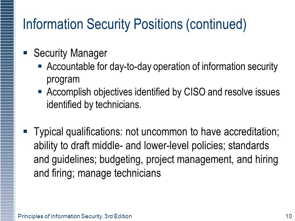Information Security Positions (continued)
