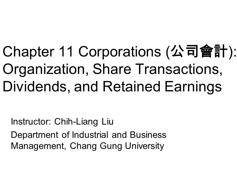 Chapter 11 Corporations (公司會計): Organization, Share Transactions, Dividends, and Retained Earnings