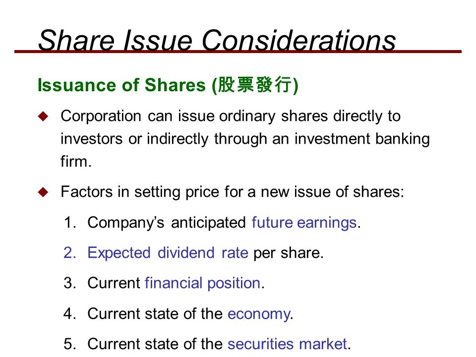 Share Issue Considerations
