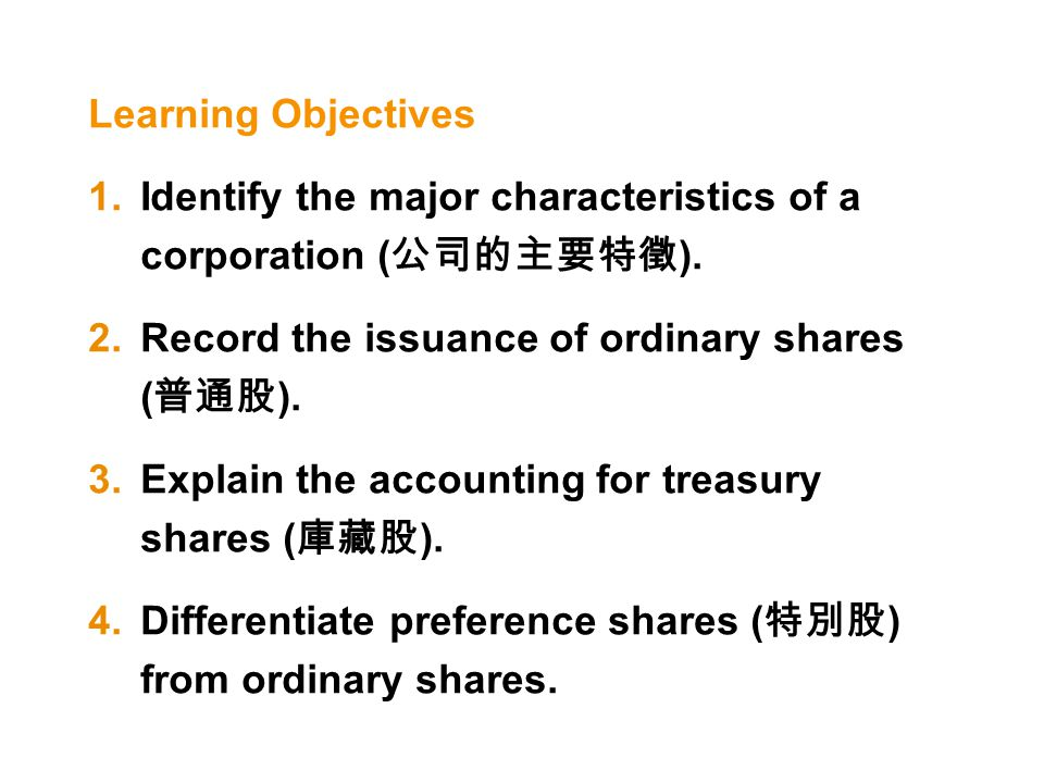 Learning Objectives Identify the major characteristics of a corporation (公司的主要特徵). Record the issuance of ordinary shares (普通股).
