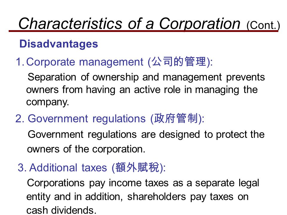 Characteristics of a Corporation (Cont.)