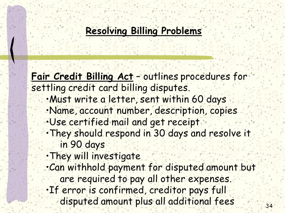 Resolving Billing Problems