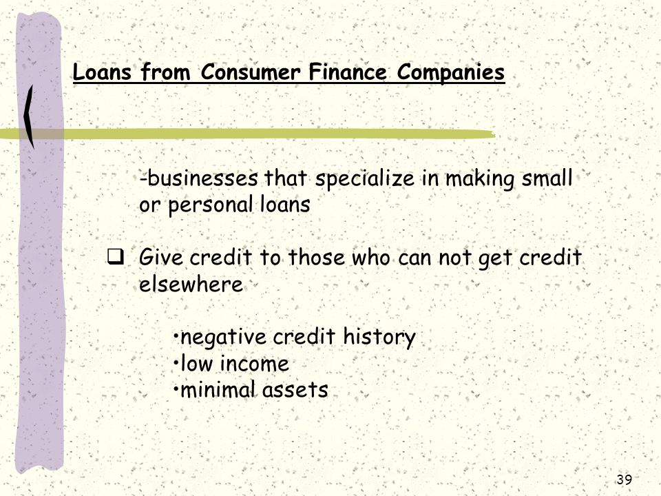 Loans from Consumer Finance Companies