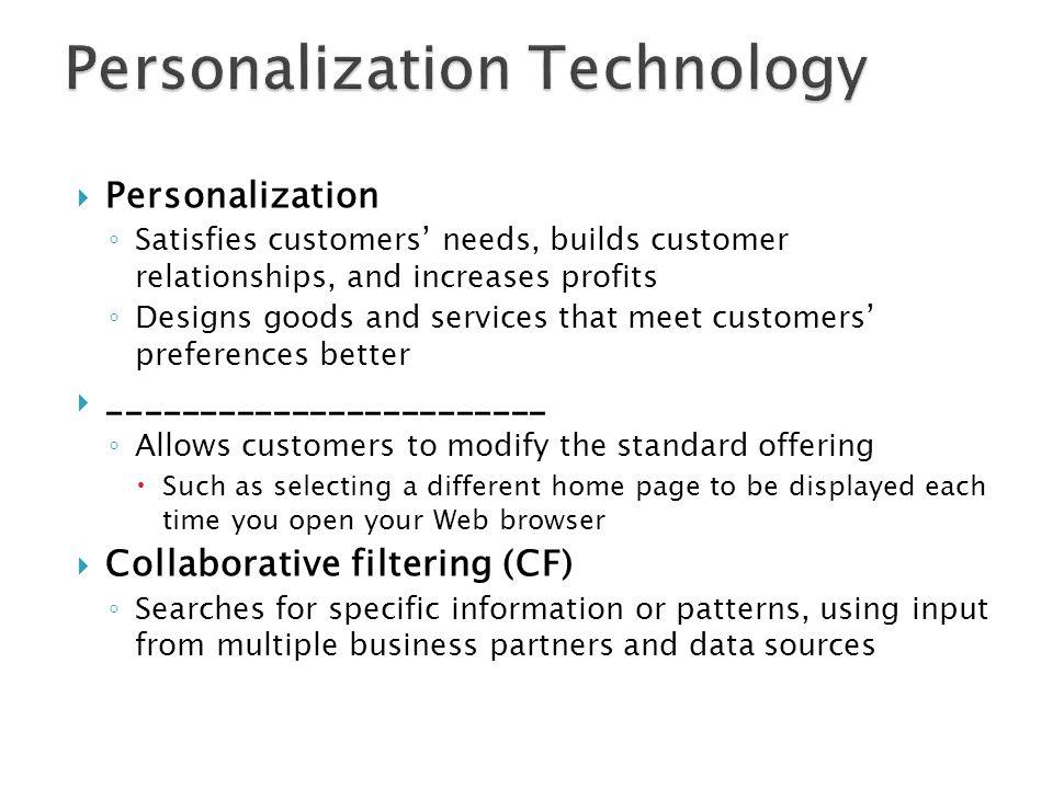 Personalization Technology
