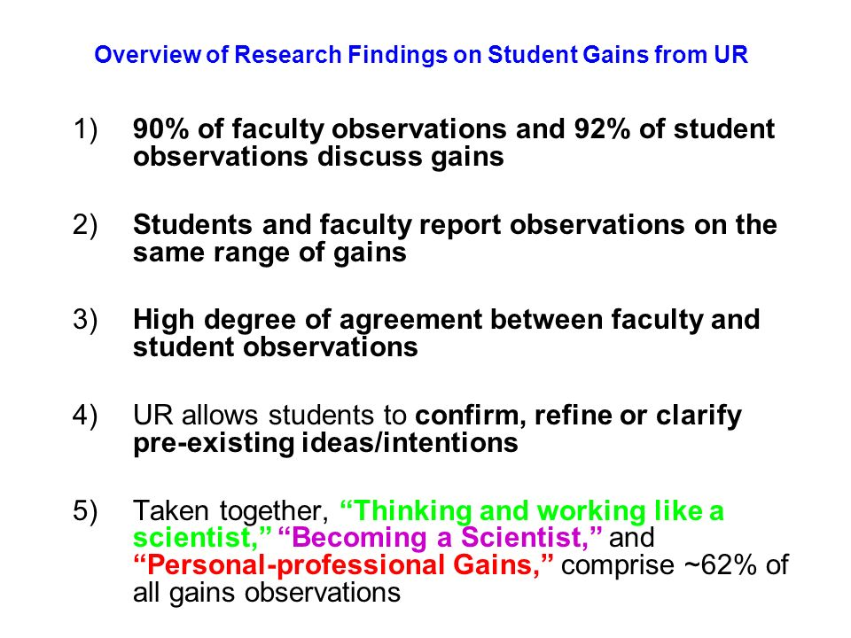 2) Students and faculty report observations on the same range of gains