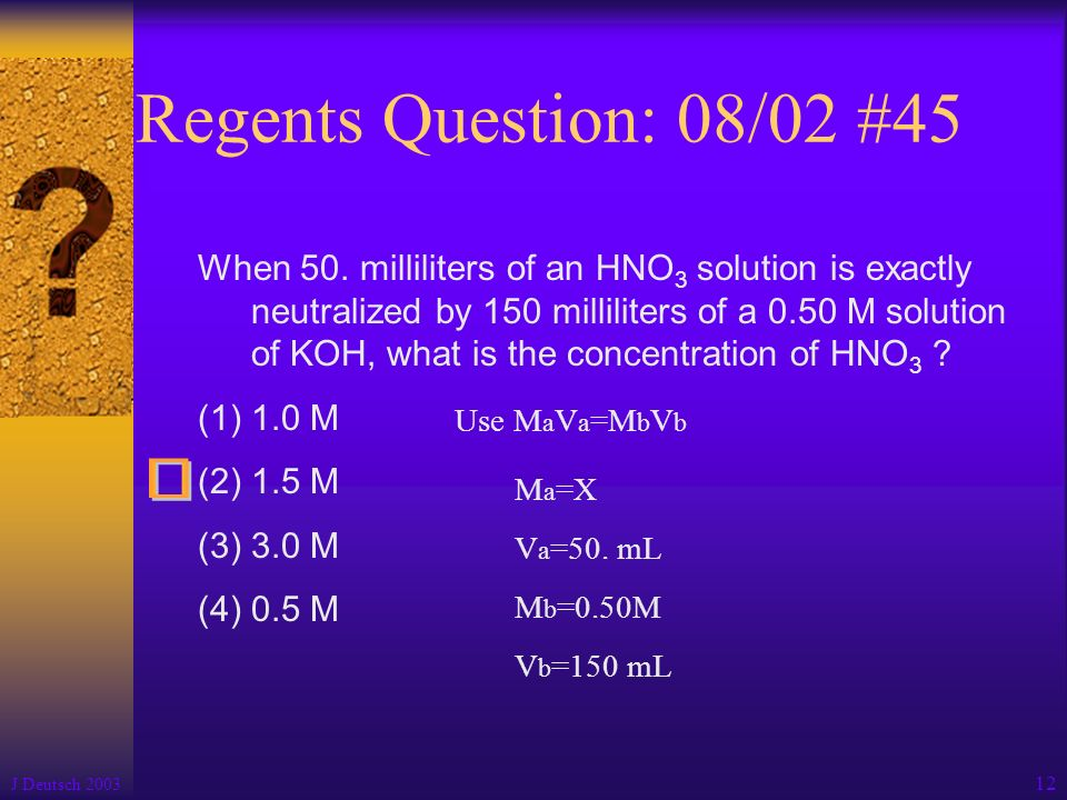 Regents Question: 08/02 #45