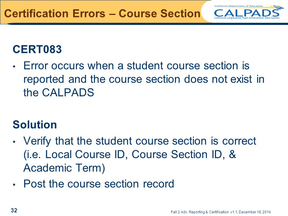 Certification Errors – Course Section